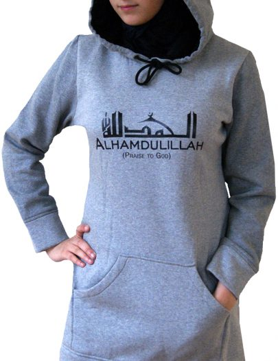 Proud2b Alhamdulillah Hoodie Heather Grey