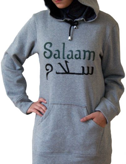 Proud2b Salaam Hoodie Heather Grey