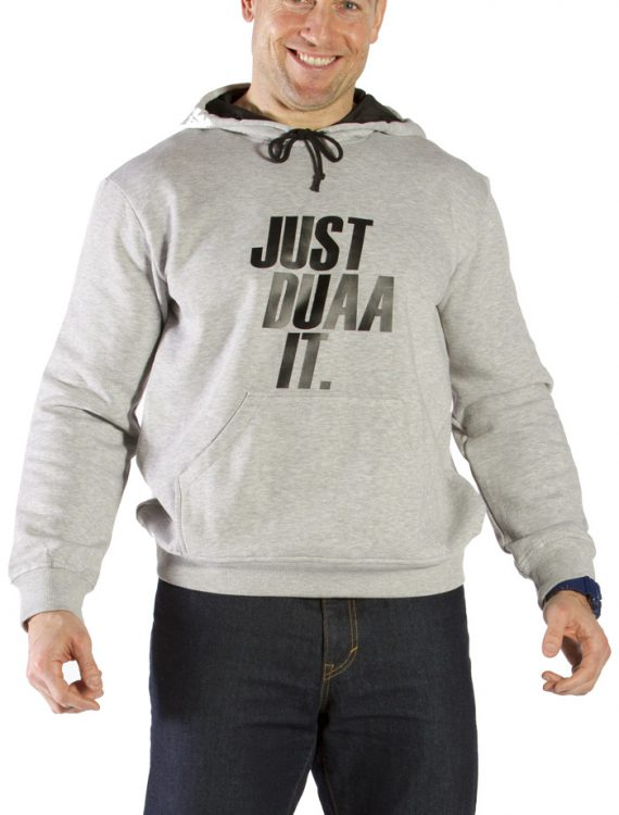 Just Duaa It Hoodie Heather Grey