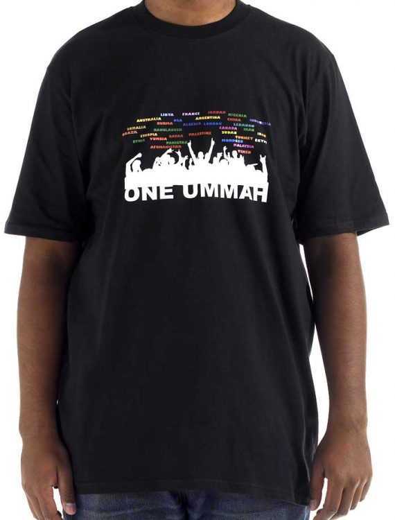One Ummah T-Shirt Green
