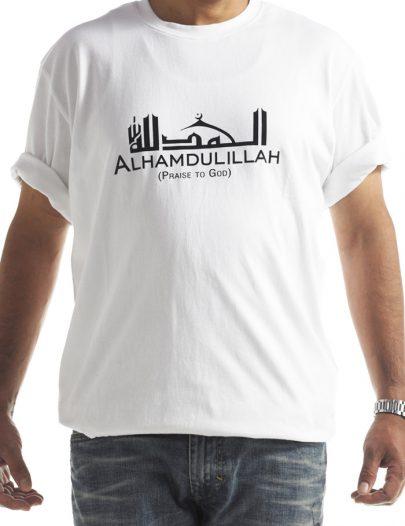 Alhamdulillah T-Shirt Green