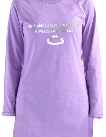 Arabic Alphabet T-Shirt Black